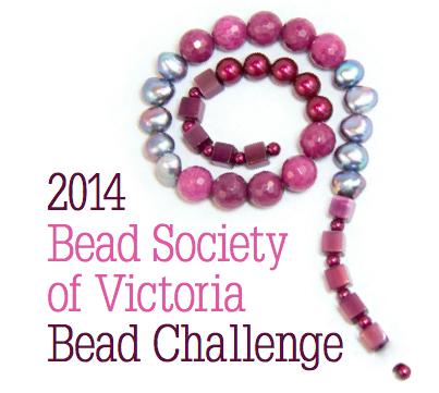 bead challenge 2014 pack