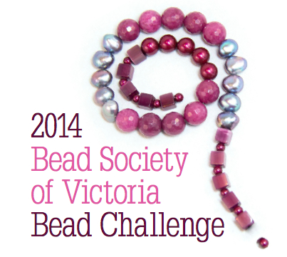 bead challenge 2014 pack